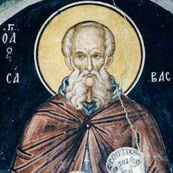 18 декабря день памяти Преподобного Саввы Освященного.