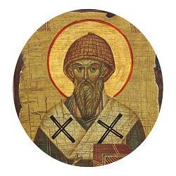Православная церковь чтит святителя Спиридона Тримифунтского