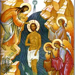 Праздник Богоявления - 19 января
