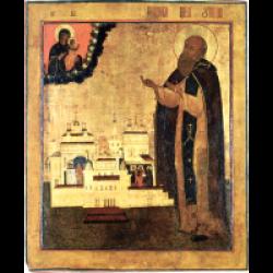 21 января. Преподобный Паисий Угличский