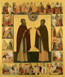 31 января. Праздничная литургия