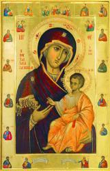 25 февраля. Иверская икона Богородицы