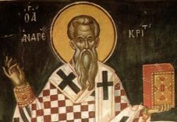 Великий канон СВЯТИТЕЛЯ АНДРЕЯ КРИТСКОГО