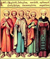 15 ноября. Мчч. Акиндина, Пигасия, Аффония, Елпидифора, Анемподиста и иже с ними