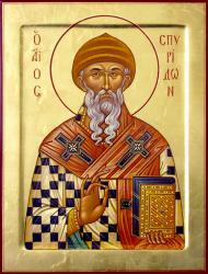 25 декабря. День памяти Святителя Спиридона Тримифунтского