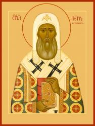 3 января 2020 года. День памяти святителя Петра, митрополита Московского и всея Руси, Московского чудотворца