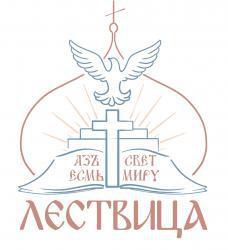 8 января. Воспитанники воскресной школы