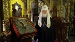 Обращение Патриарха Московского и Всея Руси Кирилла